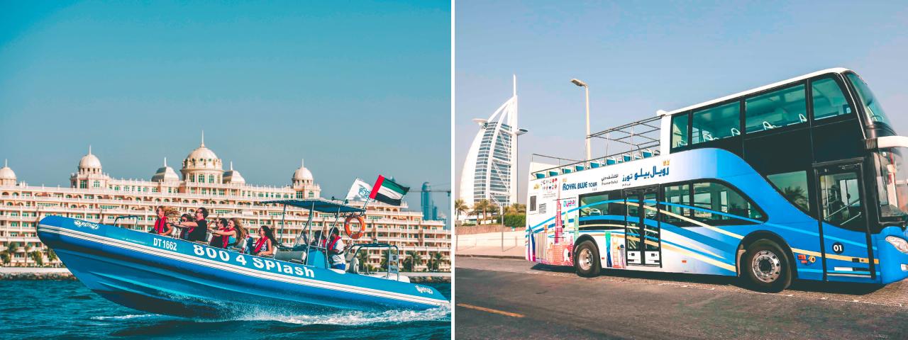Dubai City Tour Combo