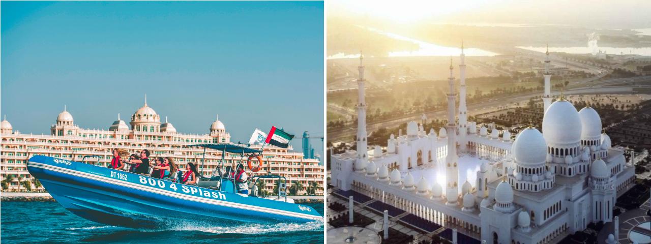 Abu Dhabi City Tour Combo